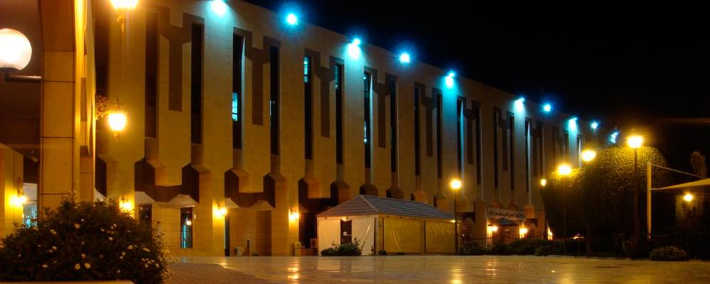 asir-central