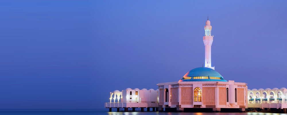 jeddah-mosque