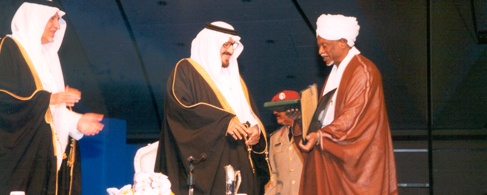 king-faisal-foundation-2