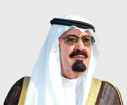 King Abdullah bin Abdul Aziz Al-Saud of Saudi Arabia, Royal Patron of Painting & Patronage
